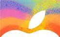 iPad Mini επίσημα στις 23 Οκτωβρίου