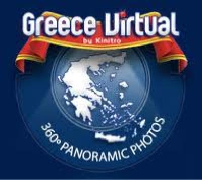 Περιηγηθείτε με τον εικονικό «ξεναγό» στην Ελλάδα ! - Φωτογραφία 1