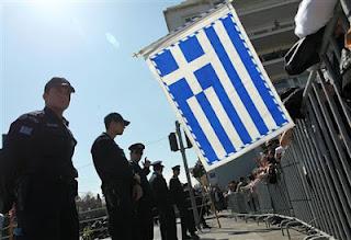 Φρούριο η Αθήνα - Φωτογραφία 1