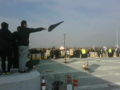 Κινητοποίηση τώρα στα διόδια Αιγινίου κατά της έναρξης της λειτουργίας τους - Φωτογραφία 3