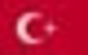 Οι Κούρδοι καταγγέλουν την Τουρκία ότι επιδιώκει τη δημιουργία ενδιάμεσης ζώνης στο συριακό Κουρδιστάν! - Φωτογραφία 2