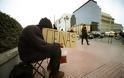 Guardian: Η Ελλάδα αντιμετωπίζει ανθρωπιστική κρίση