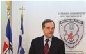 Επαναφορές αποστράτων: κατηγορηματικό ΟΧΙ από Σαμαρά