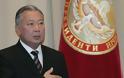 Aκόμα και η Κιργιζία κάνει αυτό που δεν μπορεί να κάνει η Ελλάδα. Τιμωρεί και δημεύει τις περιουσίες πολιτικών!