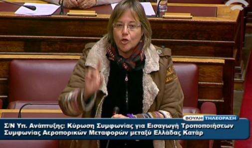 Xαμός στη Βουλή με Γεωργιάδη - Κασιδιάρη και η κυρία με το παλτό - Φωτογραφία 2