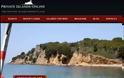 Αυτό είναι το site που πουλά ελληνικά νησιά. Τιμοκατάλογος [video]