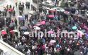 Παρέλυσε το κέντρο της Καστοριάς από την πορεία φοιτητών και πολιτών - Φωτογραφία 3
