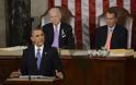 ΣΤΗΝ ΕΤΗΣΙΑ ΟΜΙΛΙΑ ΤΟΥ: Το σχέδιο του Ομπάμα για ανάκαμψη της οικονομίας