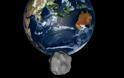 Αστεροειδής πέρασε «ξυστά» από τη Γη,