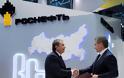 Μεγάλες «ενεργειακές συμμαχίες» και έσοδα ρεκόρ για την Rosneft