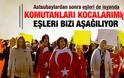 Γιατί αυτοκτονούν οι Τούρκοι Μόνιμοι Υπαξιωματικοί;