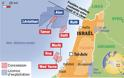 Gazprom: Προς προαγορά ΦΑ από το Ισραήλ