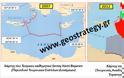 Τουρκική βόμβα στο Αιγαίο. Πως θέλουν να το αλώσουν μέσω έρευνας-διάσωσης. ΧΑΡΤΕΣ - Φωτογραφία 12