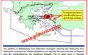Τουρκική βόμβα στο Αιγαίο. Πως θέλουν να το αλώσουν μέσω έρευνας-διάσωσης. ΧΑΡΤΕΣ - Φωτογραφία 13