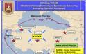 Τουρκική βόμβα στο Αιγαίο. Πως θέλουν να το αλώσουν μέσω έρευνας-διάσωσης. ΧΑΡΤΕΣ - Φωτογραφία 7