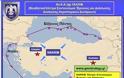 Τουρκική βόμβα στο Αιγαίο. Πως θέλουν να το αλώσουν μέσω έρευνας-διάσωσης. ΧΑΡΤΕΣ - Φωτογραφία 9