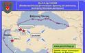 30 ακόλουθοι Άμυνας παρακολούθησαν την άσκηση-βόμβα των Τούρκων στο Αιγαίο