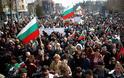 Βουλγαρία: Aυτοπυρπολούνται σε ένδειξη διαμαρτυρίας - Άλλος ένας νεκρός