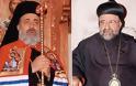 Χάνονται οι ελπίδες για τους απαχθέντες Σύρους επισκόπους
