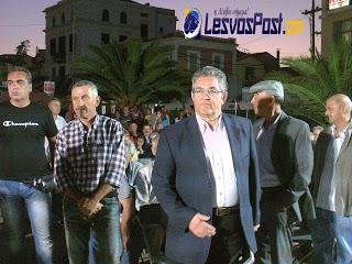 Ο Γ.Γ του ΚΚΕ Δ. Κουτσούμπας στην Μυτιλήνη [video] - Φωτογραφία 2