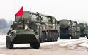 Ψηφιακό σύστημα ελέγχου των πυρηνικών πυραύλων σχεδιάζει η Ρωσία