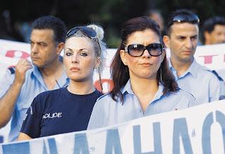 Την απόσυρση του σ/ν για αναδιάρθρωση της ΕΛΑΣ ζητά η Ομοσπονδία αστυνομικών - Φωτογραφία 1
