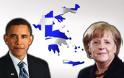 Η Ελλάδα μεταξύ ΗΠΑ και Γερμανίας