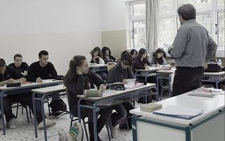 Και επίσημα στη διαθεσιμότητα 2.122 εκπαιδευτικοί - Φωτογραφία 1