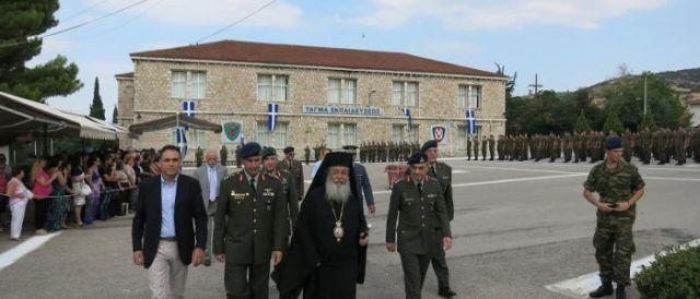 Ορκωμοσία Δ΄ ΕΣΣΟ του 2013 στο Κέντρο Εκπαίδευσης Υλικού Πολέμου στη Λαμία - Φωτογραφία 5
