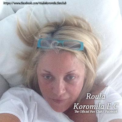 Kορομηλά: Πρώτη φωτό στο instagram χωρίς ρετούς! - Φωτογραφία 2