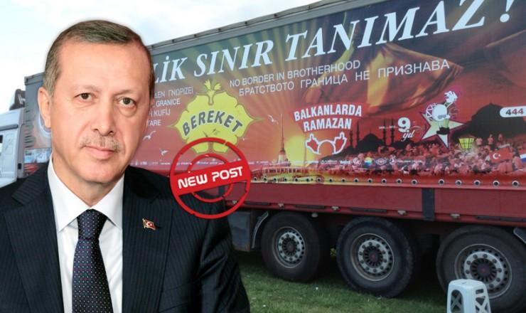 Συνεχίζουν οι Τούρκοι τα «παιχνίδια» τους στη Θράκη - Φωτογραφία 1