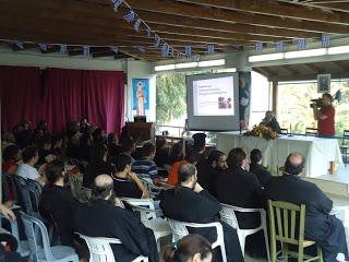 Λήξη 2ου Συνεδρίου Νεότητος Ιεράς Συνόδου - Φωτογραφία 1