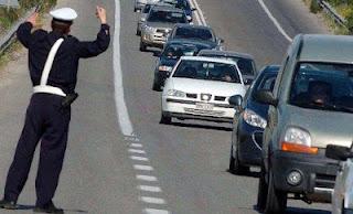 Πρωτιά της Ελλάδας στα τροχαία - Φωτογραφία 1