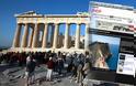 Η Washington Post αποθεώνει τις ελληνικές ομορφιές!