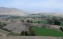 Το Google Earth αποκάλυψε τα εντυπωσιακά αναχώματα του Περού - Φωτογραφία 6
