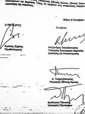 Δείτε ποιοι υπέγραψαν για τα υποβρύχια - Φωτογραφία 2
