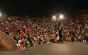 Πάτρα: Eντυπωσίασαν τα «ΒΗΜΑΤΑ ΚΡΟΥΣΗΣ» από το Χορευτικό Τμήμα Δήμου - Δείτε φωτο - Φωτογραφία 3
