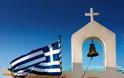 Γιατί ενοχλεί η συνέχεια του Ελληνισμού