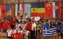 Βαλκανικά Πρωταθλήματα - Φωτογραφία 2