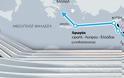 Ελλάδα-Κύπρος-Ισραήλ σε νέο ιστορικό κύκλο!