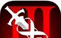 Infinity Blade III: Appstore 5,99 €...πλέον διαθέσιμο