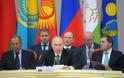 Αφγανιστάν: Πηγή αποσταθεροποίησης για την Κεντρική Ασία