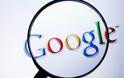 12 κολπάκια για την αναζήτηση στο Google που δεν γνωρίζατε! - Φωτογραφία 1