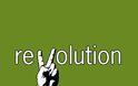Τι σημαίνει επανάσταση...