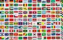 Δεν παραδίνουμε την σημαία σε κανένα…