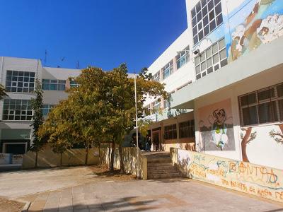 Καταγγελία αναγνώστη: Θεώρησαν σωστό να μην αναρτήσουν Ελληνική σημαία σε σχολείο την ημέρα της Εθνικής Γιορτής - Φωτογραφία 2