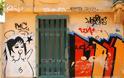 Graffiti στην Ελλάδα: Τέχνη του δρόμου ή απλά άλλο ένα μέρος του σχεδίου αποδόμησης;