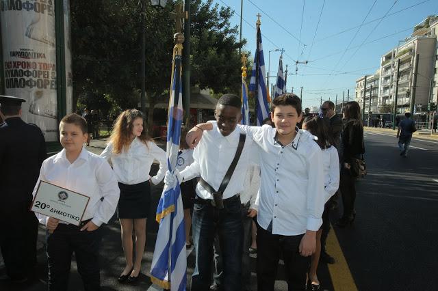 Η φωτογραφία της ημέρας: Οι μαθητές νίκησαν τον ρατσισμό (pics) - Φωτογραφία 2
