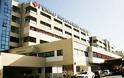 Στο 'μικροσκόπιο' το νοσοκομείο Λαμίας για παράνομες υιοθεσίες
