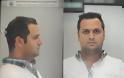 Στη δημοσιότητα φωτογραφίες 5 ατόμων που συνελήφθησαν για απάτες σε βάρος ηλικιωμένων - Φωτογραφία 3